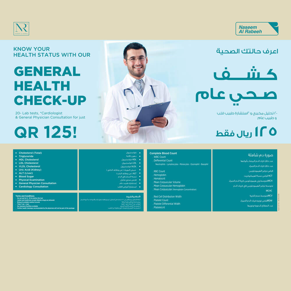 General Health Check-Up Package