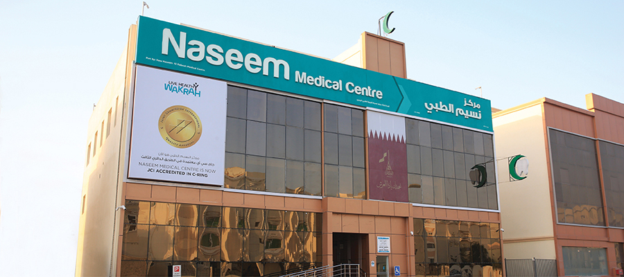 Medical Centre in Wakrah