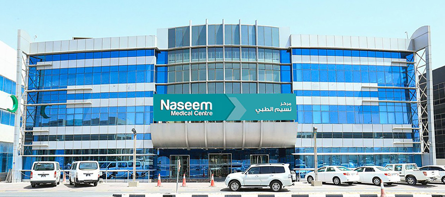 Medical Centre in Doha